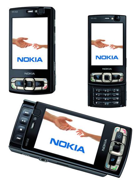 telefon komórkowy Nokia N95 8GB